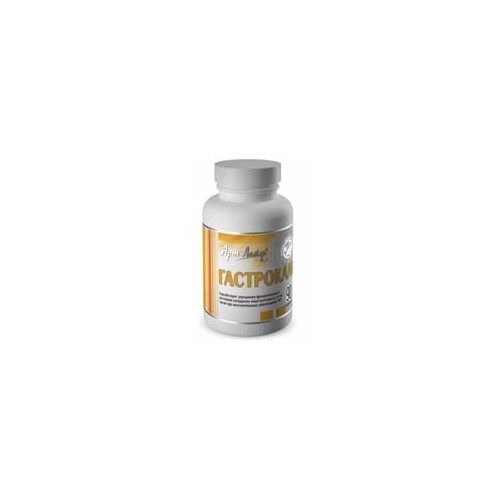 GASTROKALM MAXI za lečenje žuči i želudačno-crevnog trakta