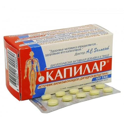 KAPILAR 100 tableta- prirodni preparat za smanjenje rizika od stvaranja tromba i za razređivanje gustine krvi