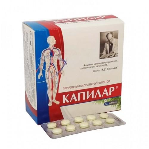 KAPILAR 200 tableta- prirodni preparat za smanjenje rizika od stvaranja tromba i za razređivanje gustine krvi