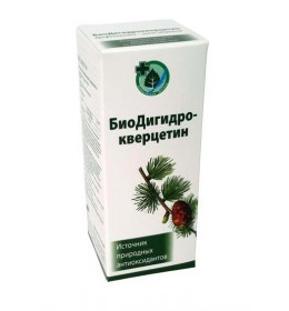 BIODIHIDROKVERCETIN - prirodni preparat za sprečavanje pojave plakova, velika pomoć za srce i krvne sudove
