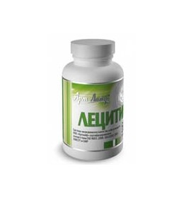 LECITIN za prevenciju ateroskleroze, regulaciju holesterola, problema sa žuči, crevima, čirevima
