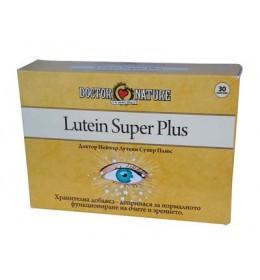 LUTEIN SUPER PLUS - prirodni preparat za lečenje degenerativnih oboljenja očiju