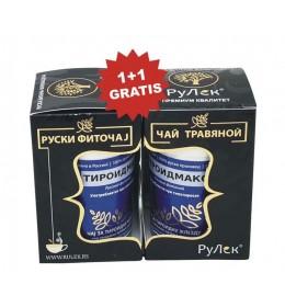 Tiroidmaks – fitočaj za pojačavanje lučenja štitne žlezde AKCIJA 1+1 gratis