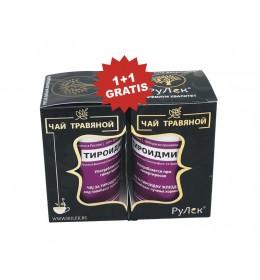Tiroidmin – fitočaj smanjuje lučenje štitne žlezde AKCIJA 1+1 GRATIS