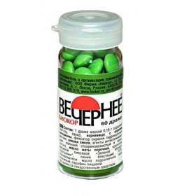VEČERNJE - prirodni preparat protiv stresa, napetosti, poremećaja sna i anksioznosti, ublažava simptome pms i klimaksa